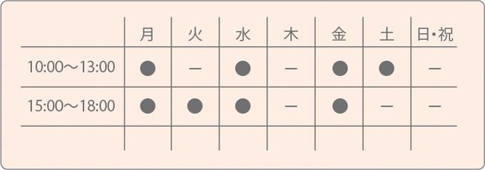 schedule_02